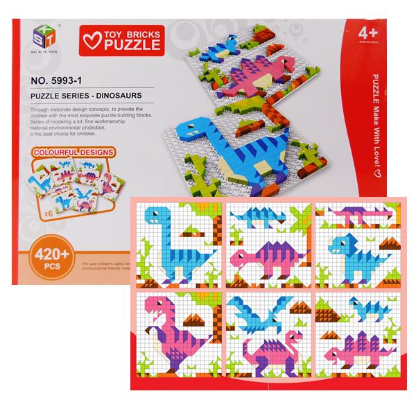 puzzle-dinozury-miniatura